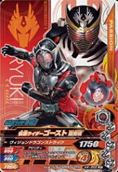K4-055 CP 仮面ライダーゴースト 龍騎魂