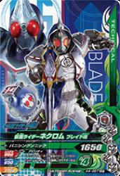 K4-057 CP 仮面ライダーネクロム ブレイド魂