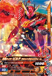 BM4-002 R 仮面ライダービルド ラビットラビットフォーム