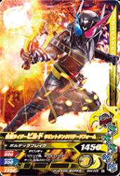 BM4-006 N 仮面ライダービルド ラビットタンクハザードフォーム