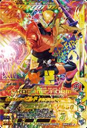 BM4-012 LR 仮面ライダービルド タカコミックフォーム