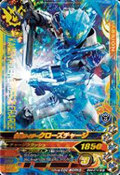 BM4-014 SR 仮面ライダークローズチャージ