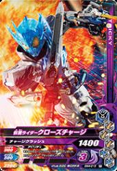 BM4-015 R 仮面ライダークローズチャージ