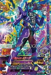 BM4-018 LR 仮面ライダーローグ