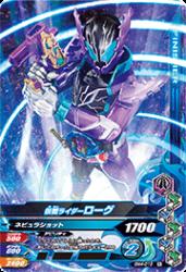 BM4-019 N 仮面ライダーローグ