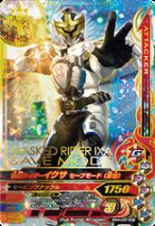 BM4-030 SR 仮面ライダーイクサ セーブモード