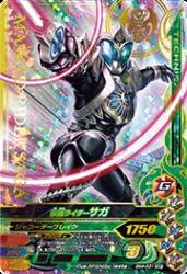 BM4-031 SR 仮面ライダーサガ