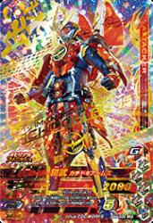 BM4-038 LR 仮面ライダー鎧武 カチドキアームズ