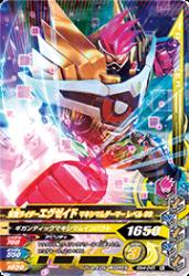 BM4-045 N 仮面ライダーエグゼイド マキシマムゲーマーレベル99