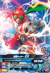 BM4-053 N 仮面ライダーZX