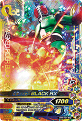 BM4-054 SR 仮面ライダーBLACK RX