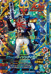 BM4-071 CP 仮面ライダーライジングイクサ