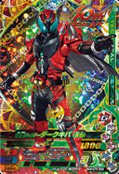 BM4-073 CP 仮面ライダーダークキバ(音也)