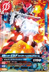 BM6-006 N 仮面ライダービルド ファイヤーヘッジホッグフォーム
