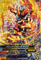 BM6-015 SR 仮面ライダークローズマグマ
