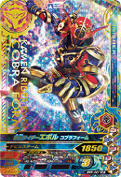 BM6-021 SR 仮面ライダーエボル コブラフォーム