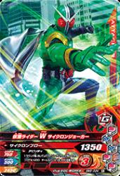 BM6-034 N 仮面ライダーW サイクロンジョーカー