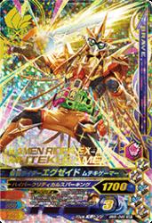 BM6-048 SR 仮面ライダーエグゼイド ムテキゲーマー
