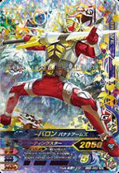 BM6-063 LRSP 仮面ライダーバロン バナナアームズ
