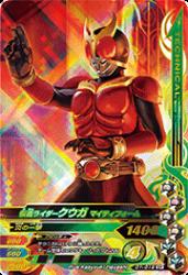 D1-019 SR 仮面ライダークウガ マイティフォーム