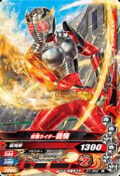 D1-022 N 仮面ライダー龍騎