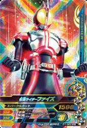 D1-023 SR 仮面ライダーファイズ