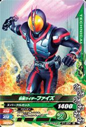 D1-024 N 仮面ライダーファイズ