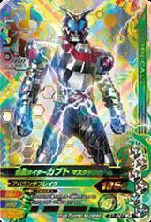 D1-027 LR 仮面ライダーカブト マスクドフォーム