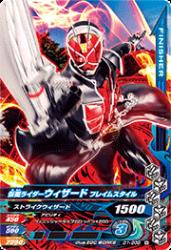 D1-038 N 仮面ライダーウィザード フレイムスタイル