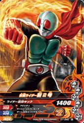 D1-040 N 仮面ライダー新2号