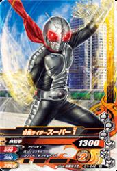 D1-042 N 仮面ライダースーパー1