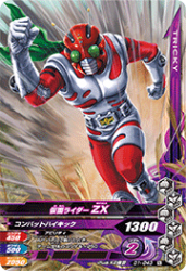 D1-043 N 仮面ライダーZX