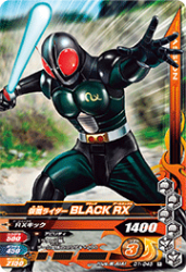 D1-045 R 仮面ライダーBLACK RX