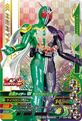 D1-054 CP 仮面ライダーW サイクロンジョーカー