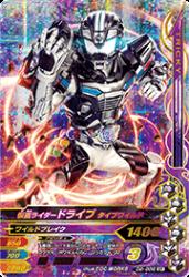 D2-006 SR 仮面ライダードライブ タイプワイルド