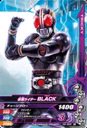 D2-055 R 仮面ライダーBLACK