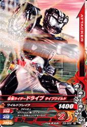 D3-006 N 仮面ライダードライブ タイプワイルド