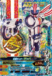D3-010 LR 仮面ライダーマッハ