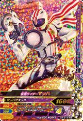 D3-013 SR 仮面ライダーマッハ