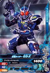 D3-019 R 仮面ライダーG3-X