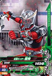 D3-020 R 仮面ライダー龍騎