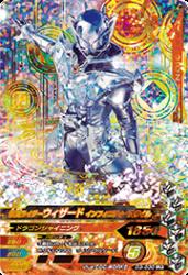 D3-030 LR 仮面ライダーウィザード インフィニティースタイル