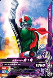 D3-036 N 仮面ライダー新1号