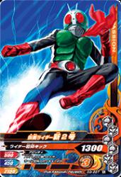 D3-037 N 仮面ライダー新2号
