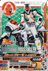 D3-049 CP 仮面ライダーフォーゼ ベースステイツ