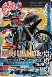 D3-050 CP 仮面ライダーウィザード フレイムスタイル