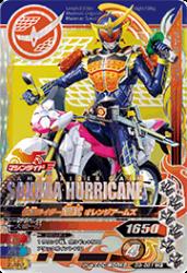 D3-051 CP 仮面ライダー鎧武 オレンジアームズ