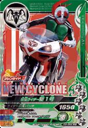 D3-052 CP 仮面ライダー新1号