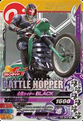D3-053 CP 仮面ライダーBLACK