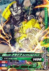 D4-006 N 仮面ライダードライブ ワイルドダンプ